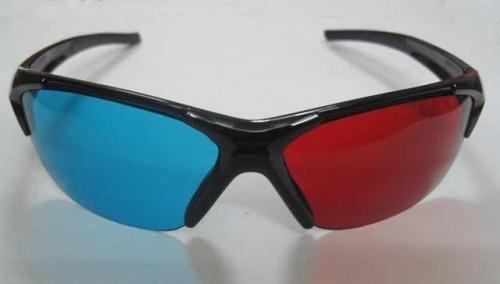 Як зробити 3d окуляри для фільму