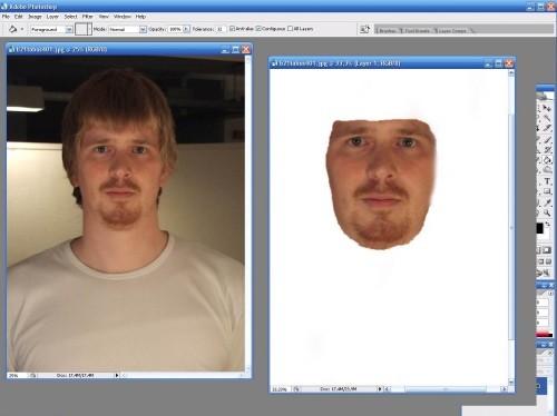 Фотошоп лицо из фотографий