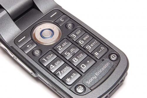 Крышка сотовый телефон sony ericsson z710i (z710 sony eriksan erikson ericson сони эриксон ыщтн укшсыыщт) (к2п26)