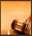 Секретари судебного заседания