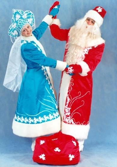 Як привітати Діда Мороза і Снігуроньку