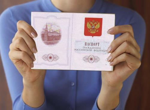 популярным закон о гражданстве рф 2016 полный неправильно