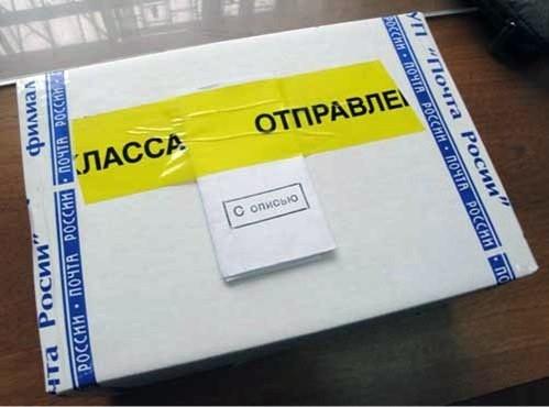 Почта - Обо всём на свете - Форум Дети Mail.Ru