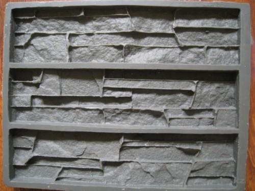 Как сделать дикий камень без формы